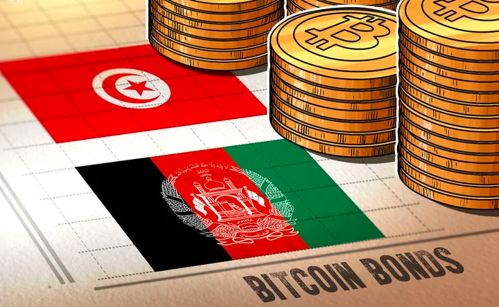 Afghanistani, Tunisian Central Banks Consider Issuing Bitcoin Bonds