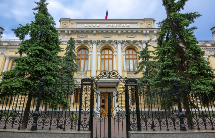 Russia Central Bank Labels Crypto Transactions Suspicious as They Propose New Token Framework